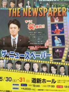 news2 IMG_0828